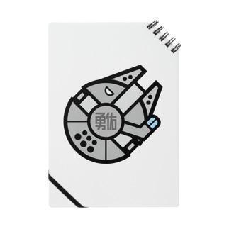 パ紋No.3405 勇佑  Notes