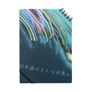 流れ星キラリ☆ Notes