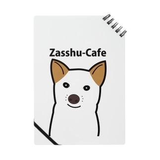 Zasshu-Cafe Notes