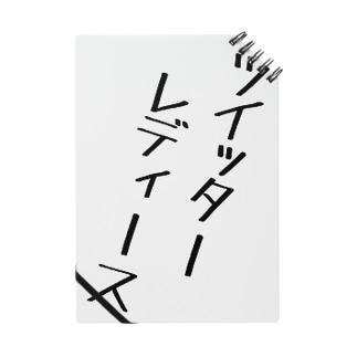 ツイッターレディース Notes