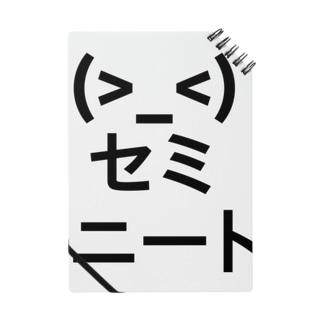 セミニート Notes