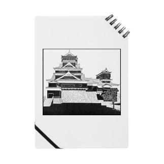 熊本城 Notes