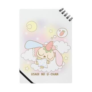 うさぎのうーちゃん(おやすみ・タイトル有) Notes