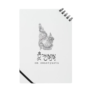 バリ島Omマントラ x 龍神 Notes