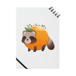 ジューシィ・ポン Notes