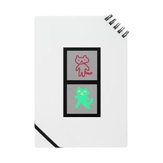 歩行猫信号機(青) Notes