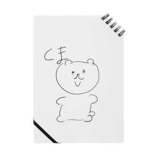 くまちゃん Notes