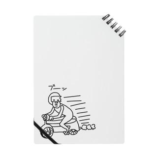 ぶーん Notes