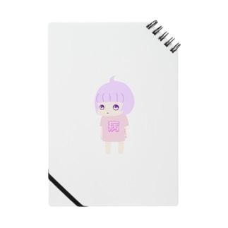 めんへらちゃん Notes