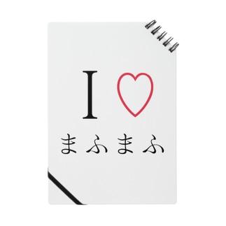 I♡まふまふ Notes