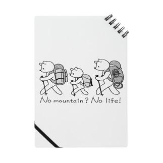 No mountain? No life!黒文字 Notes