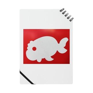 金魚一道オリジナル Notes