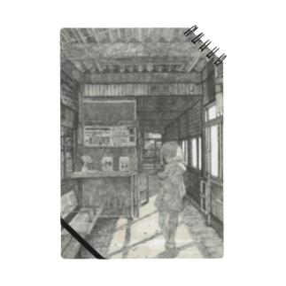 大泉駅 Notes