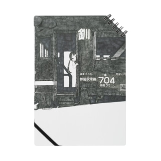 音更駅 Notebook