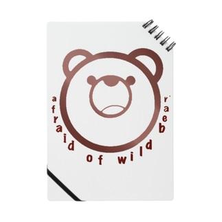 afraid of wild bear. Notes