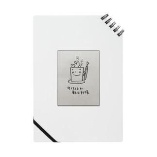 朝日記帳1 Notes