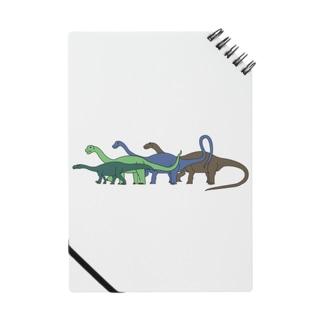 竜脚類たち Notes