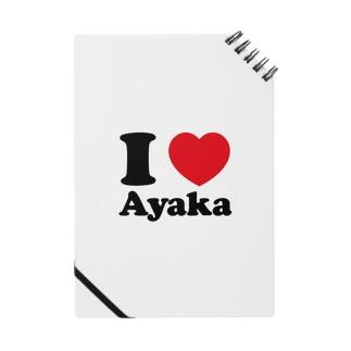I Love Ayaka Notes