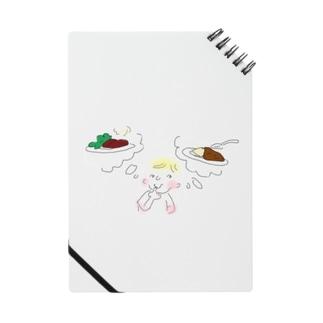 はらぺこ天使 Notebook