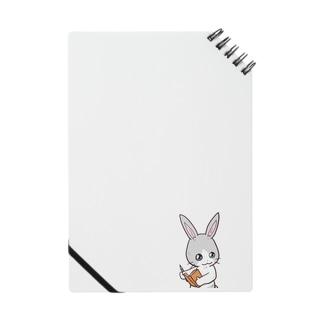 うさぎのブラウン Notebook