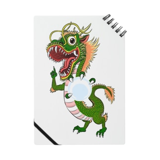 ドラゴン Notes