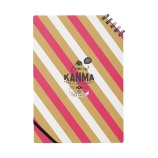 Come On! Kanma Notes