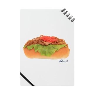 ヤキソバパン ノート