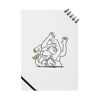 ゴリラたち Notes