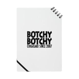 BOTCHY BOTCHY BASIC LOGO ノート