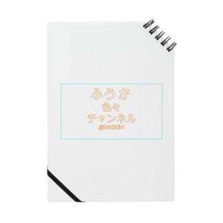 ふうかちゃんアイテム Notebook