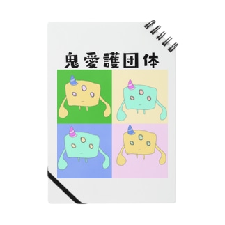 鬼愛護団体 Notes