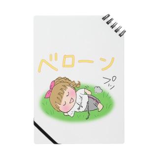 HTL所長♡ Notebook