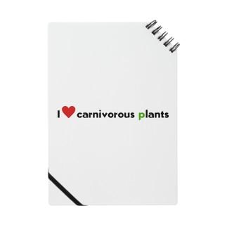 I Love carnivorous plants Notes