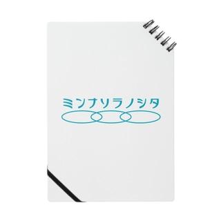 ミンナソラノシタ Notes