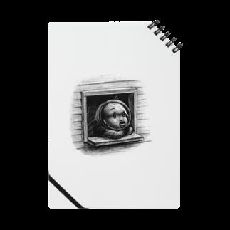ヤノベケンジ《トらやんの大冒険》(流れ星?) Tシャツ ノート