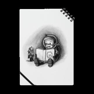 ヤノベケンジアーカイブ&コミュニティのヤノベケンジ《トらやんの大冒険》(絵本とトらやん) ノート