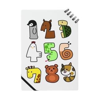 動物数字 ノート