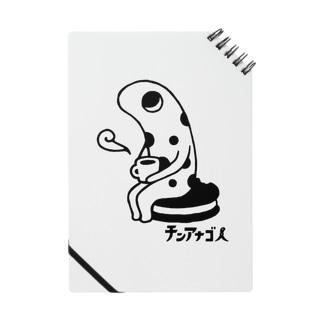 チンアナゴ人 白黒 Notes