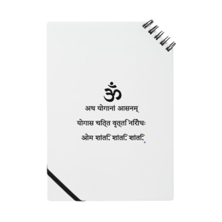 Spiritual Wear Notes