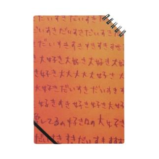 だいすき Notes