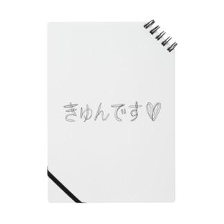 きゅんです♡ Notes