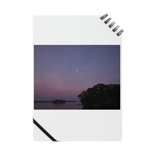 松島の月 心にかかりて Notes