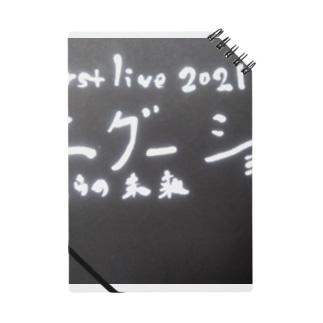 エグージョファーストライブ2021 Notes