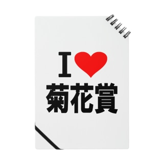 愛 ハート 菊花賞 ( I  Love 菊花賞 ) Notes