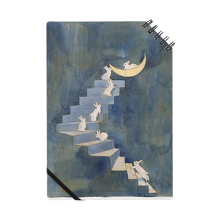 Stairway to the moon Notes