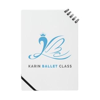 Karin ballet class ロゴ  Notes