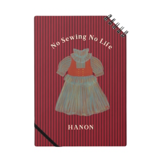 騒がしい風ドレス Notes