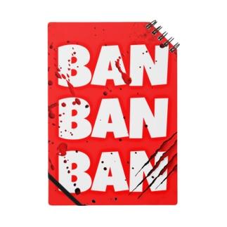 BANBANBAN Notes