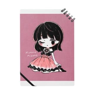 おしゃれ・バイオレット Notes