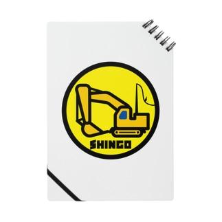 パ紋No.2833 SHINGO  Notes